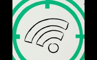 室內定位為何要用UWB定位技術?