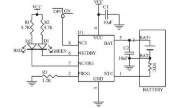 HM4058DR线性锂离子电池充电器芯片的数据手册