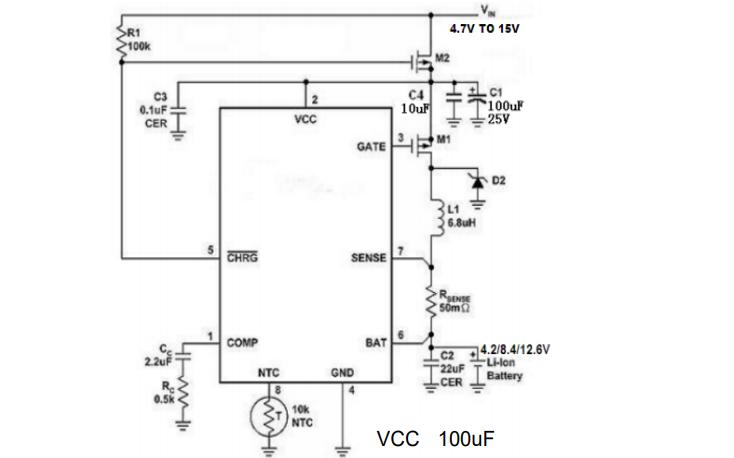 HM8207开关式锂离子聚合物电池充电器的数据手册免费下载