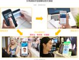 中国已成为全球3D人脸支付技术和市场发展最快的国家!