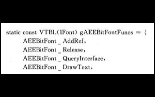 基于BMP文件格式存储汉字字库的汉字显示解决方案