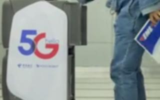 5G时代楼宇配送进入成熟期