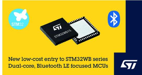 意法半導體推出STM32WB* Bluetooth? LE微控制器