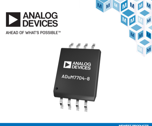 貿澤電子開售Analog Devices ADuM7704 Sigma-Delta調制器
