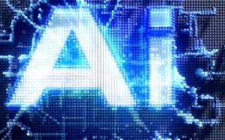"""快商通AI智能客服机器人获""""2020年度产品"""""""