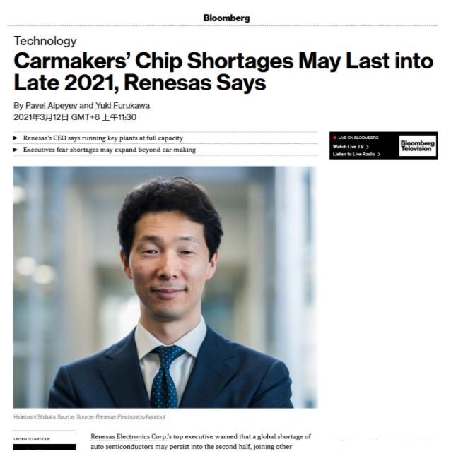 """""""芯片短缺""""成為半導體行業主旋律 車用芯片供給吃緊或持續到下半年"""