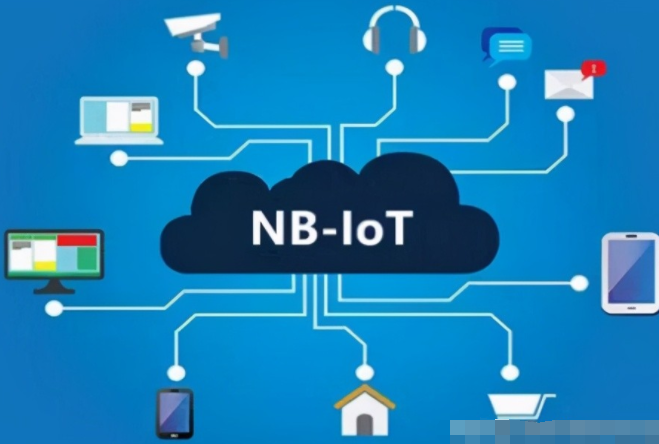 NB-IoT技术的核心优势