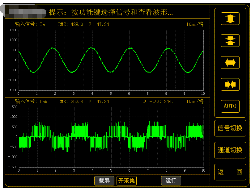 間諧波是怎么產生的,有什么危害?