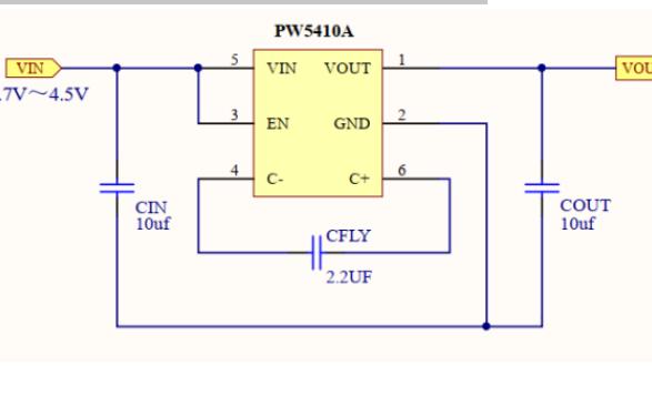 3.7V升壓到5V的芯片方案和電路圖
