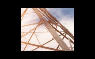 力安科技LPM301安全云表的主要参数介绍