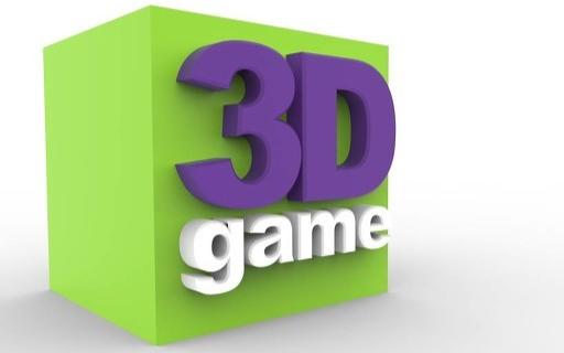 新興技術3D視覺系統正在迎來擴張時期