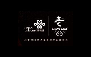 中国联通回应FCC拟禁止其在美经营