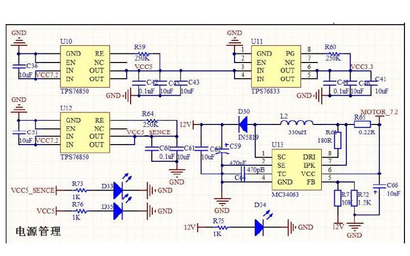 使用MK60DN512VLL10單片機實現智能小車的設計論文