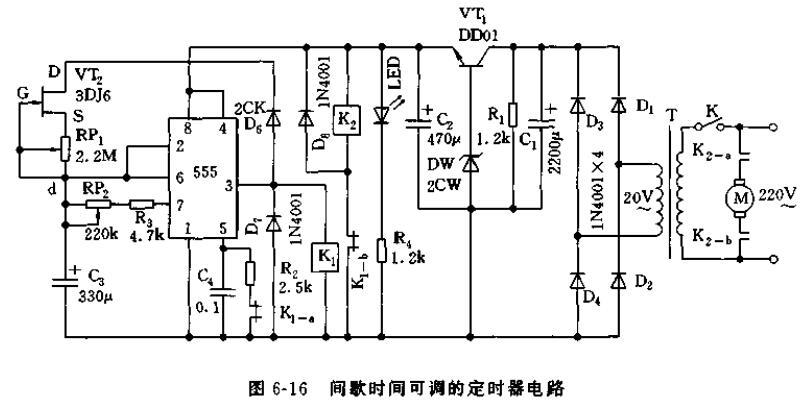 ne555集成电路的结构及原理