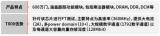 悦芯科技携SOC测试设备亮相亮相SEMICON CHINA 2021