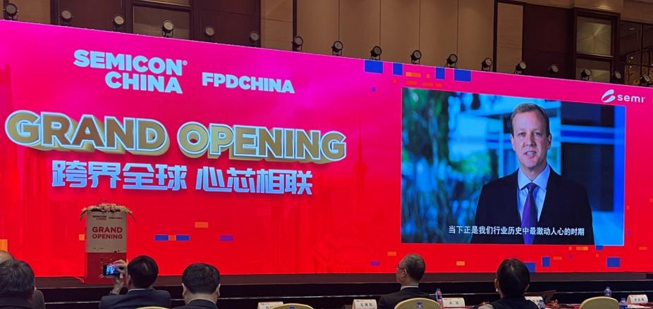 泛林集團亮相SEMICON China 2021共繪開放合作新愿景