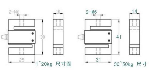 微型S型拉压力传感器U10H