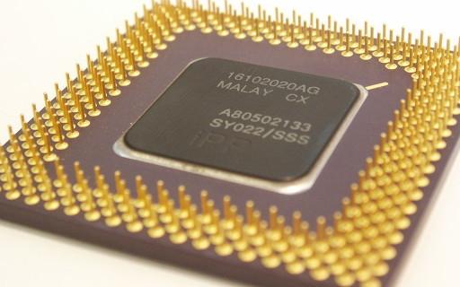 即将上市的Penryn四核处理器最高价格为1172美元