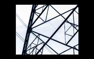 皮俊波:体制优势保障我国电网安全可靠
