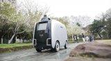 物流機器人將在3月進入全國15所高校的菜鳥驛站