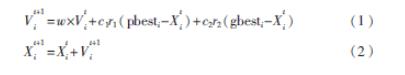 浅谈关于PSO算法路径规划的研究