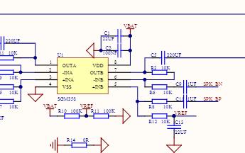 高通QCC5144蓝牙模块原理图下载