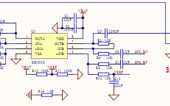 高通QCC5124蓝牙模块原理图下载