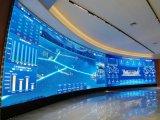 晋能控股煤业集团塔山煤矿智能化调度指挥中心正式启用