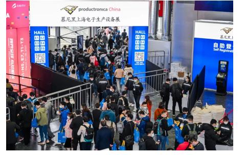開啟新征程,揚帆再出發——2021慕尼黑上海電子生產設備展覽會圓滿閉幕