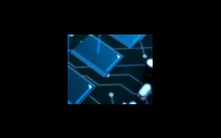 关于芯片加密的两大类型及9个技术