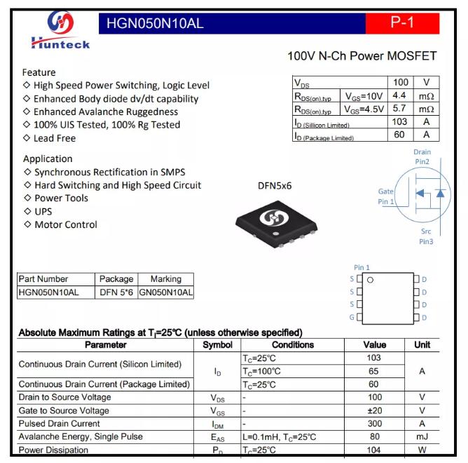 介绍极限参数-ID & EAS依Hunteck 100V 5mΩ DFN5*6 MOSFET为例子