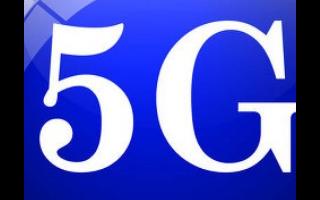 三星电子获得日本电信运营商NTT DOCOMO的5G网络合同