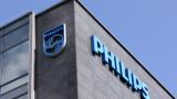 飛利浦以37億歐元出售家電業務給高瓴資本
