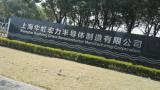 華虹半導體2020年實現營收62.8億元 下一步繼續擴充12英寸產能