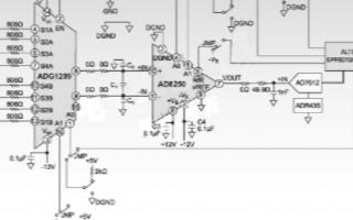 基于数字可编程增益仪表放大器AD8250实现数据...