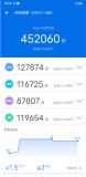 千元5G檔位的iQOO新品評測