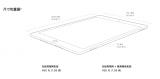 2021年苹果或推入门款iPad迭代版本