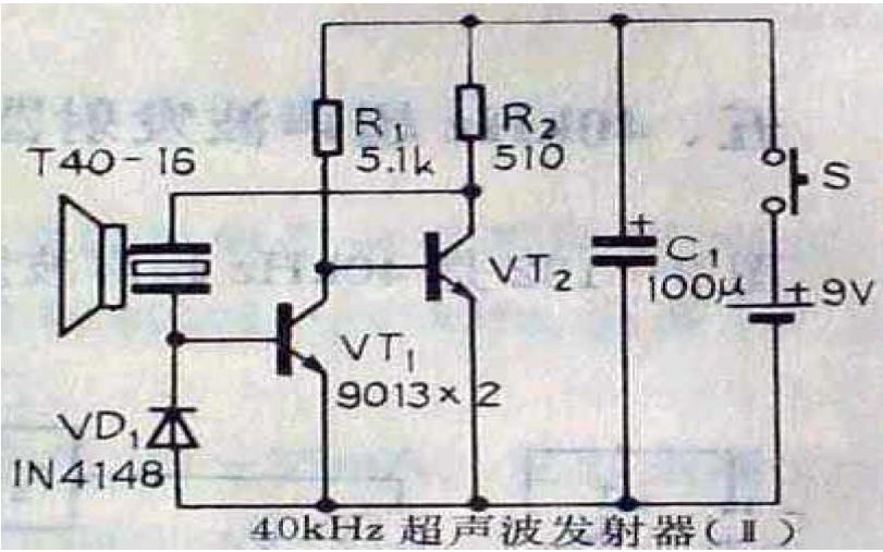 40kHZ超声波发射电路的详细资料说明