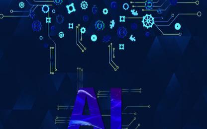 莫大康:給半導體業裝上AI引擎