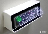 日本公司开发了一种可以按下的全息按钮的浮动象形图技术