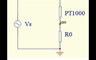 基于鉑電阻PT1000和AD7731芯片實現熱敏電阻測試儀的設計