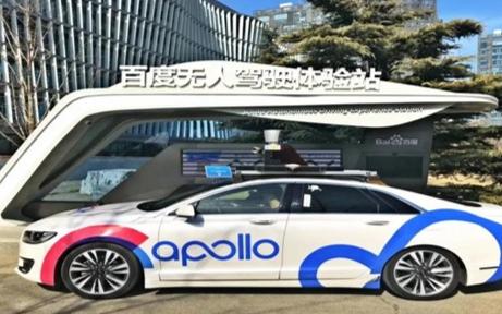 李彥宏:百度汽車最遲 2024 年上市,有信心成...