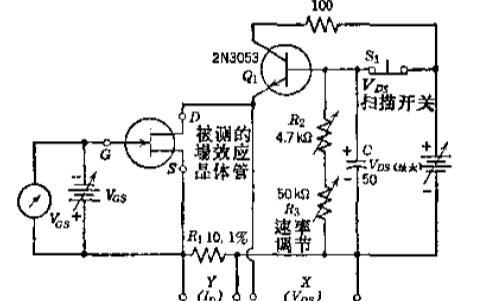 結型場效應晶體管原理與應用的PDF電子書免費下載