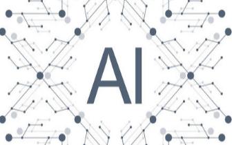 将AI用于网络安全会有哪些潜在风险呢?
