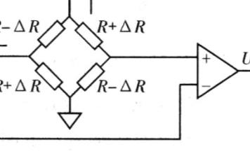 基于磁阻传感器和RS485总线实现弹体滚转角测量...