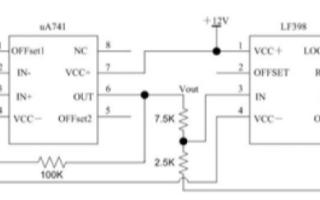 基于S3C44B0X微處理器實現運動系統電流信號采集電路的設計