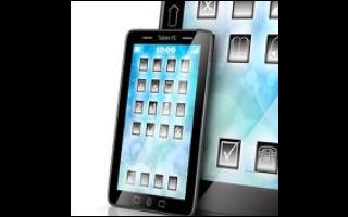 手持PDA的功能介紹