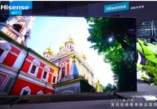 海信U7系列将再次刷新了液晶电视的天花板?