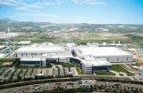 英特尔宣布在芯片制造领域的扩张计划