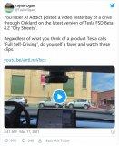 使用特斯拉全自动驾驶系统就是像一场冒险?